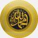 Allah-Muhammed
