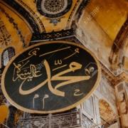calligrafia Ottomana Muhammad
